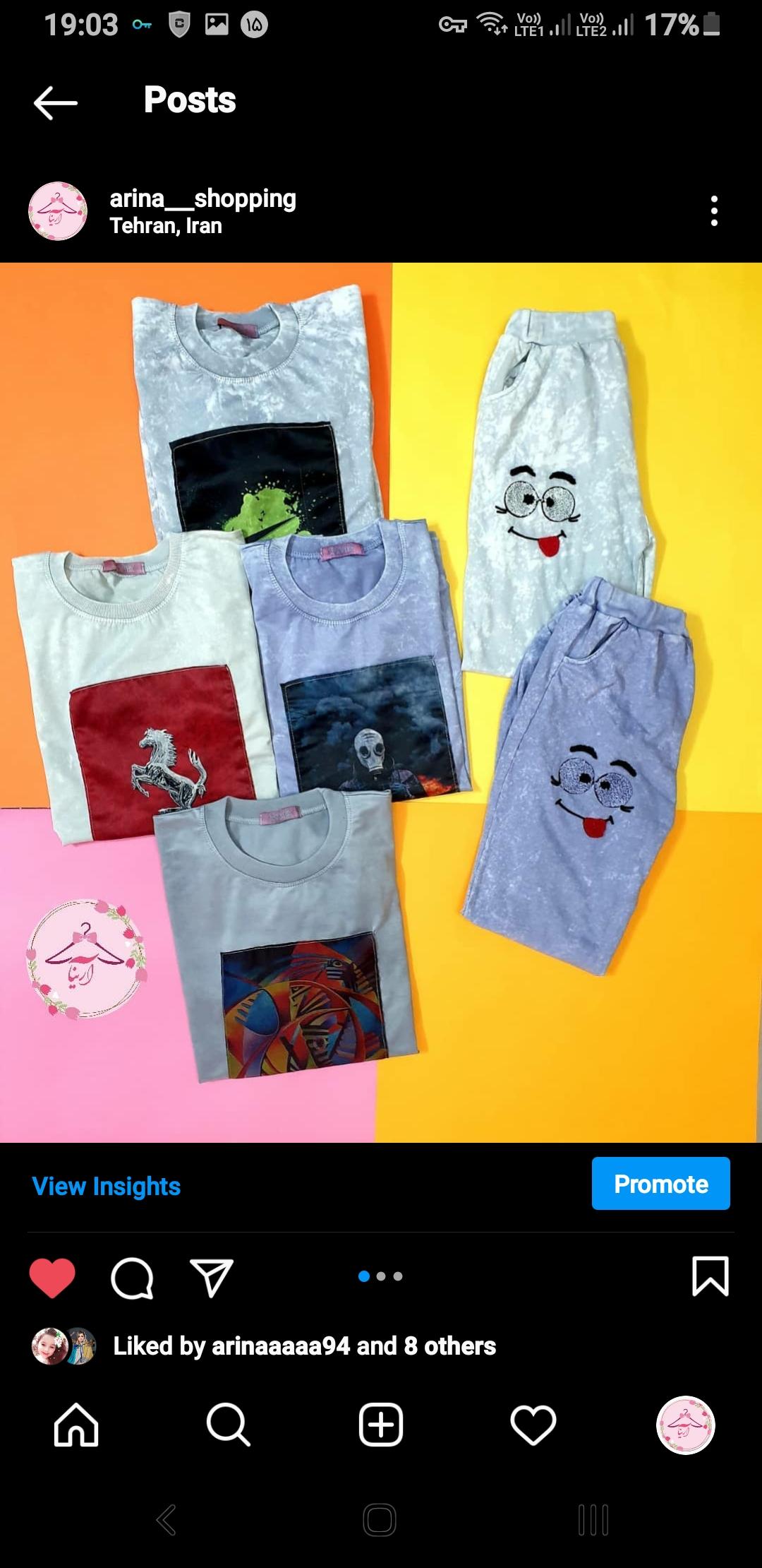 پوشاک ارزان و با کیفیت عمده و تک فروشی