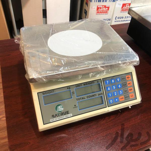 ( ترازوی ساتریو ساخت کشور تایوان ) * ظرفیت 60 کیلوگرم *