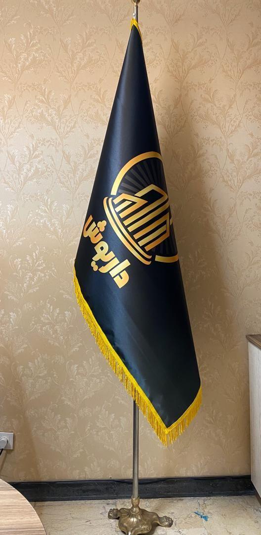 پرچم تشریفات تبلیغاتی